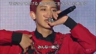 getlinkyoutube.com-EXO Heaven 【日本語字幕】