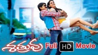 getlinkyoutube.com-Shatruvu Full Length Telugu Movie.