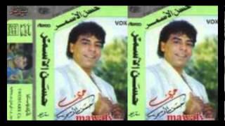 getlinkyoutube.com-Hasan El Asmar - Mawal 3omry / حسن الأسمر - موال عمري