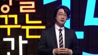 (Kor, Eng) 세바시 279회 당신의 혈관이 깨끗해야 하는 이유 | 홍혜걸 비욘드 대표