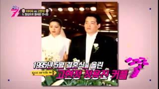 getlinkyoutube.com-이미숙 vs 고현정, 그녀들의 결혼과 이혼_채널A_압도적7 12회