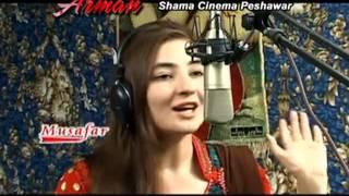 getlinkyoutube.com-Gul Panra Special Eid Gift   Mashallah   Pashto New Song
