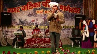 getlinkyoutube.com-Eja Re (Kumaoni Song) I Pappu Karki I Uttarayani Mela 2015 Bageshwar
