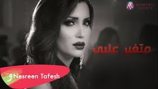 Nesreen Tafesh - Metghayar Alayi [Official Music Video] (2017) / نسرين طافش - متغير عليي