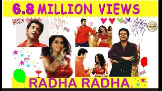 getlinkyoutube.com-RADHA RADHA  /Swapnil Bandodkar/ Urmilla Kanitkar/Sagarika Music