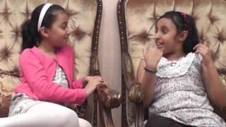 getlinkyoutube.com-قناة اطفال ومواهب الفضائية مسابقة يوميات طفلة حلقة 7 رمضان 1435