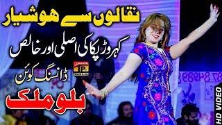 Nasha Sajran Da Honda Ae - Wajid Ali Baghdadi - Latest Song 2018 - Latest Punjabi And Saraiki