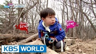 getlinkyoutube.com-The Return of Superman - A Kindergarten in the Forest
