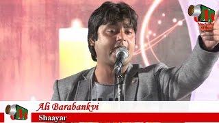 Ali Barabankvi, Sakinaka Mushaira, 15/01/2017, ABDUL RAHIM DADA, Mushaira Media