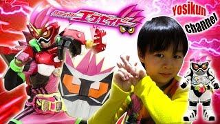 getlinkyoutube.com-仮面ライダーエグゼイド 折り紙の作り方のご紹介です♪ Kamen Rider EX-AID