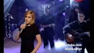 getlinkyoutube.com-Madonna - Sus casas y fortuna (Parte 4)