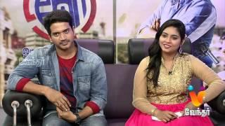KO2 Movie Team Interview   Bobby Simha,Nikki Galrani,Leon James,Sarath   Vendhar Tv