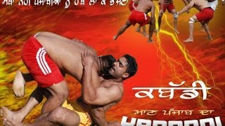 getlinkyoutube.com-| Chohla Sahib | Kabaddi Cup || Part 1 ||