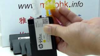 getlinkyoutube.com-HP950 HP951 HP950XL HP951XL Cartridge Refill by mipohk