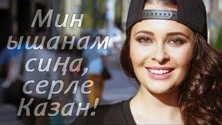 getlinkyoutube.com-Эльмира Калимуллина поет по-татарски на Матч ТВ