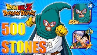 LIVE SUMMONS FOR MIGHTY MASK!! DROPPING 500 STONES | DRAGON BALL Z DOKKAN BATTLE