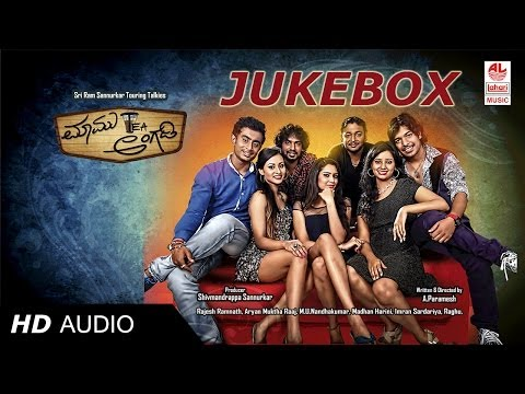 Latest Kannada Songs | Mamu Tea Angadi Kannada Full Songs | JukeBox