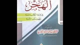 getlinkyoutube.com-قصة للشيخ عبد الله البخاري حفظه الله مع الارهابي ابن لادن