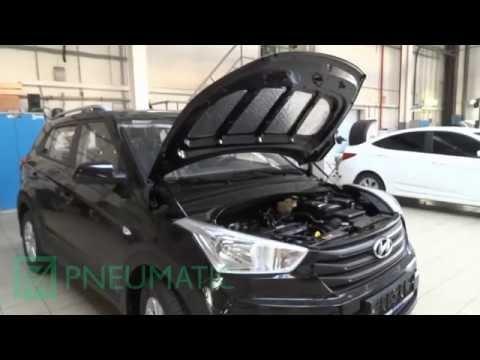 Установка амортизаторов (упоров) капота Hyundai Creta (арт. KU-HY-CR00-00) от upory.ru