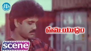getlinkyoutube.com-Prema Yuddham Movie - Nagarjuna, Amala, Devaraj, Dubbing Janaki Best Emotional Scene