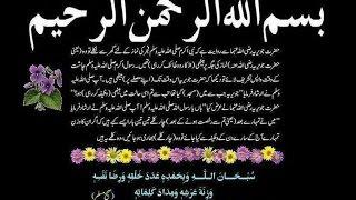 getlinkyoutube.com-Bismillah Ki Barkat, By Maulana Akbar Hashmi