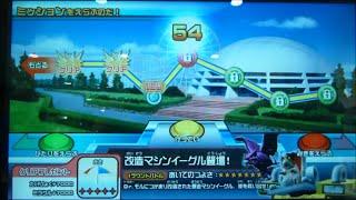 getlinkyoutube.com-グレートアニマルカイザービッガーB6弾 カバ殿ランドミッション3「改造マシンイーグル登場!」☆七つはキツイね…