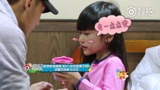 getlinkyoutube.com-[LPZTAO][Clip] 151128 Charming Daddy ZTAO&Beibei