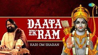 Daata Ek Ram - Hari Om Sharan - Murli Manohar Swarup - Devotional Songs