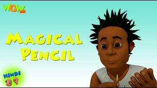 getlinkyoutube.com-Magical Pencil - Motu Patlu in Hindi - 3D Animation Cartoon for Kids