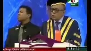 getlinkyoutube.com-President Abdul Hamid Funny Speech - Northern University Bangladesh Convocation 2015