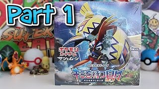 Opening A Islands Awaiting You Booster Box Part 1