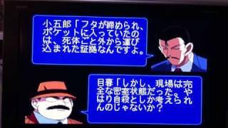 getlinkyoutube.com-名探偵コナン 犯人は小五郎