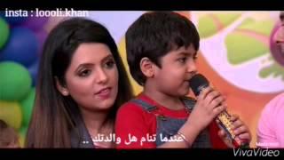 getlinkyoutube.com-سلمان خان مع الأطفال مترجم الجزء 2