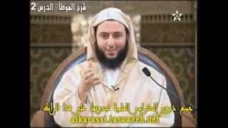 ابن شهاب الزهري  للشيخ سعيد الكملي