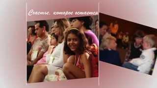 Берт и Софи Хеллингер - Hellinger sciencia® - Хеллингер сиенция - Наука о наших отношениях