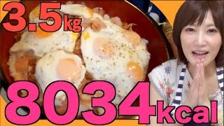 getlinkyoutube.com-Kinoshita Yuka [OoGui Eater] 7lbs of Bacon and Fried eggs over Rice
