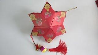 getlinkyoutube.com-CNY TUTORIAL NO. 21 - 12-Unit Red Packet (Hongbao) Star Lantern