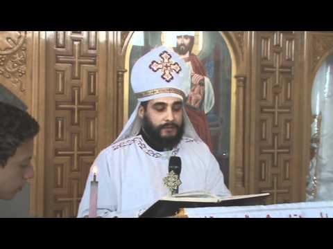 عيد القديس أثناسيوس  باسن 2012-القداس الالهى