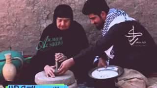 getlinkyoutube.com-فديو كليب أحمد الساعدي يمة الحبيبة كاملة HD   YouTube