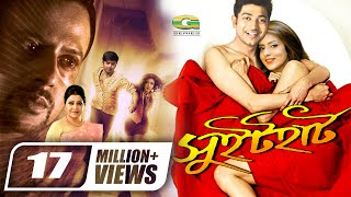 getlinkyoutube.com-Sweet Heart | Full Movie | Riaz | Mim | Bappy