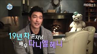 getlinkyoutube.com-[I Live Alone] 나 혼자 산다 - Daniel Henney reveals his a palatial residence 20161216