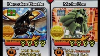 getlinkyoutube.com-Animal Kaiser Hercules Beetle vs Mecha Lion