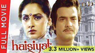 Haisiyat (1984)   Hindi Full Movie   Jeetendra, Jaya Prada, Pran, Shakti Kapoor