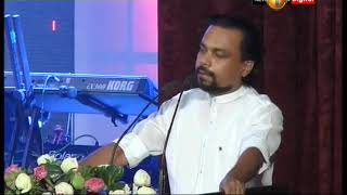 Wimal-1