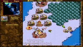 getlinkyoutube.com-Warcraft 2 Под покровом ночи, Орки, миссия 8