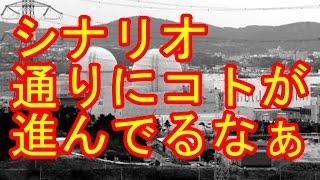 getlinkyoutube.com-【韓国崩壊】韓国の『UAEへの巨額違約金が不可避』となる末期的な状況に。件の鬼畜契約が真実だったと判明<韓国崩壊への道>