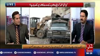 Bakhabar Subh -02-02-2017- 92NewsHD
