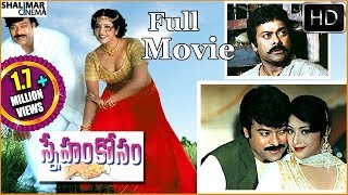 getlinkyoutube.com-Sneham Kosam Telugu Full Length Movie || Chiranjeevi, Meena