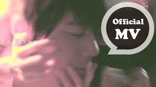 getlinkyoutube.com-信 Shin [ 如果你還在就好了 Wish you were here ] Official Music Video