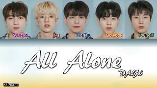 DAY6   All Alone (혼자야) | Sub (Han   Rom   English) Color Coded Lyrics